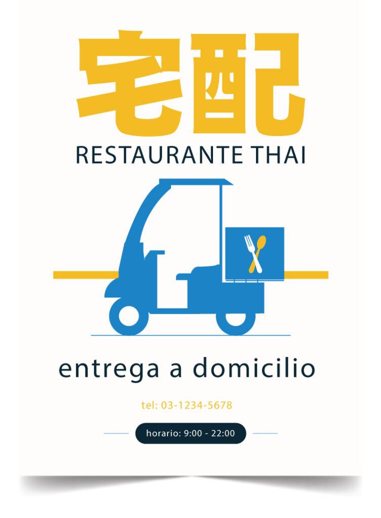 Restaurante con servicio a domicilio Menorca